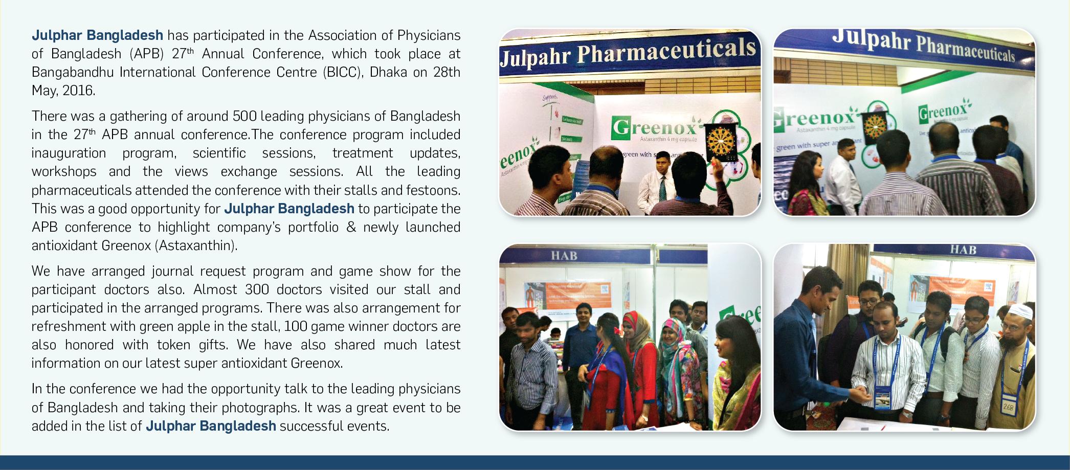 Julphar Bangladesh Ltd